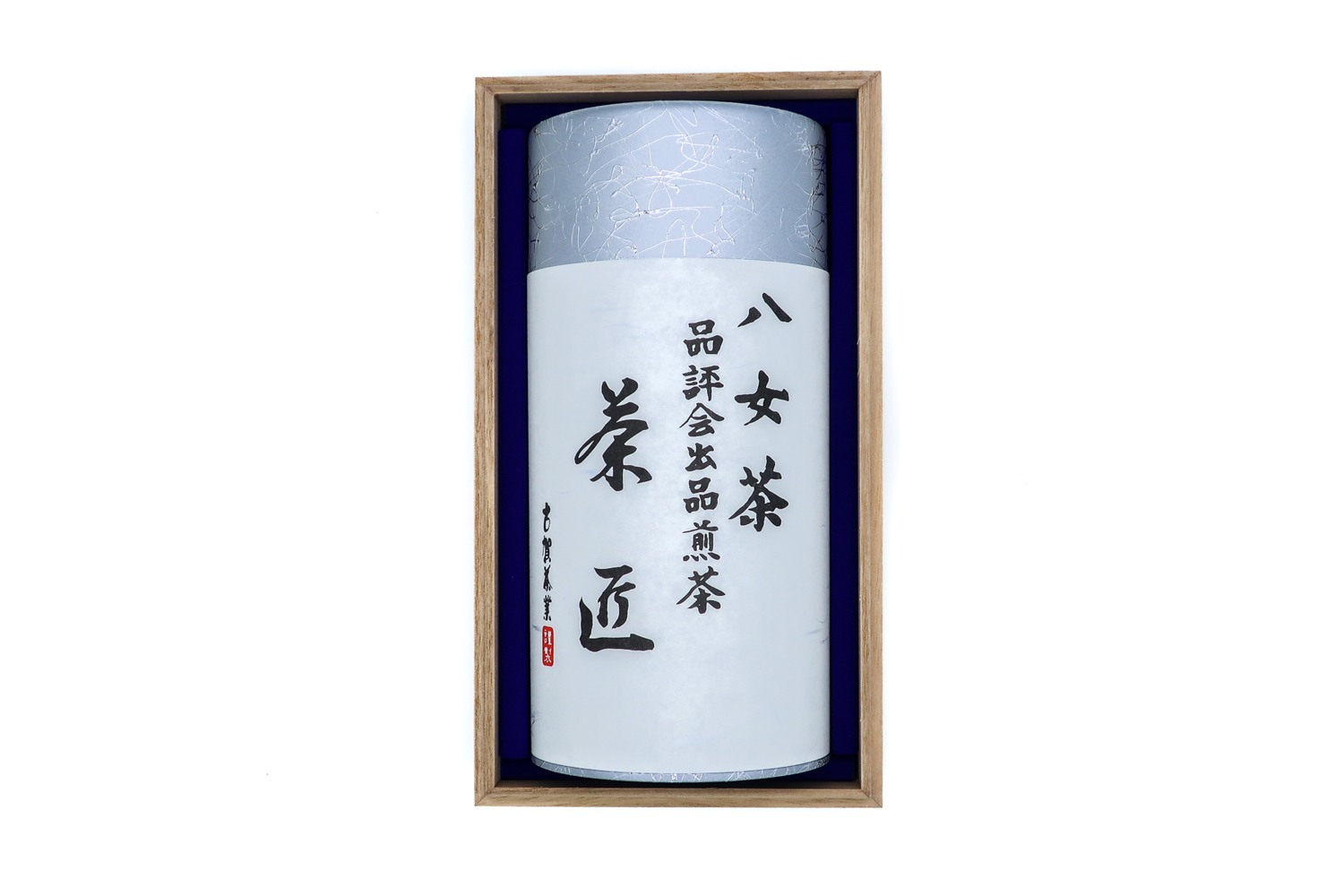 ikkyu-tea-luxury-set-HA50