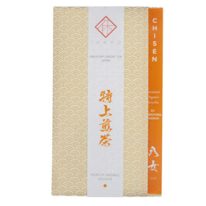 Japanese green tea bag wrapped in traditional Japanese washi paper for a premium grade gyokuro from Saga, Japan, named 'KAZUHIRO'. The package is made of a washi sheet, a washi obi and inner information sheet.